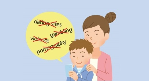Consejos para Proteger la Privacidad de Nuestros Hijos en Internet 3