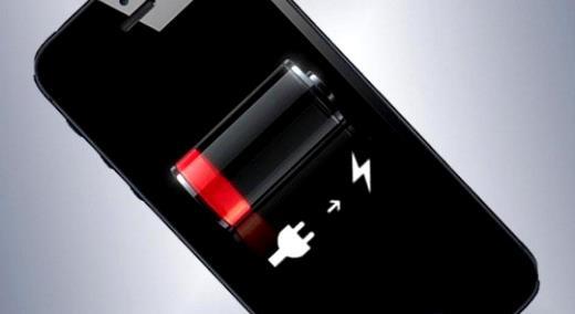 El Terrible Hábito que Acaba con la Batería de Tu Teléfono 1